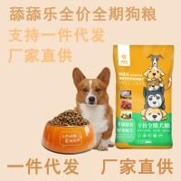 舔舔乐狗粮大包装20kg 全期全阶段狗狗粮食全品种狗狗粮食图片