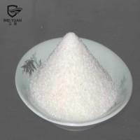 河东阳离子聚丙烯酰胺生产厂家非离子聚丙烯酰胺图片
