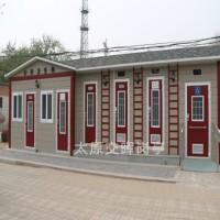 供应山西大同广灵移动厕所 公园公共洗手间 景区公厕图片