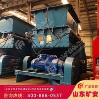 皮带皮带式给煤机,皮带式给煤机给料量大 式给煤机图片