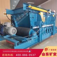 GLD皮带给煤机,GLD皮带给煤机安全可靠图片
