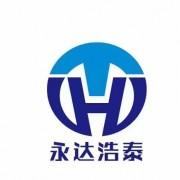 北京永达浩泰厨房设备有限公司