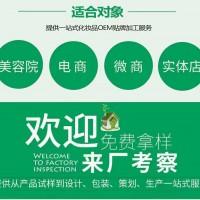 孜琳草本祛斑祛痘加盟热线图片