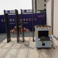 北京红外测温门安检门安检机安检仪安检器租赁图片