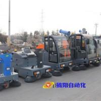 校园使用腾阳电动驾驶式扫地车的清洁效果图片