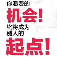 渭南诚玖信劳务派遣图片