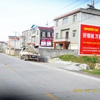 潜江墙体广告方案、宜昌墙体广告周期、天门墙体广告公司图片