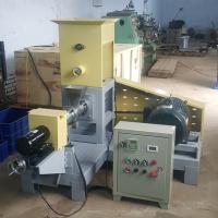供应宠物饲料生产设备 饲料膨化机 水产饲料膨化机图片