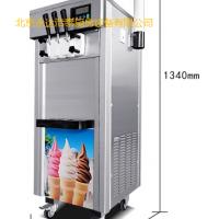 彩色冰淇淋机,北京冰激凌机,不锈钢冰淇淋机