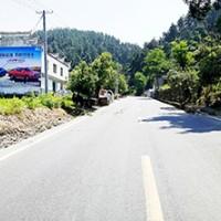 岳阳喷绘墙标广告公司、湖南手绘墙面广告制作图片