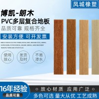 博凯朗木塑胶地板 酒店多层复合木纹塑胶地板 商务木纹地胶图片