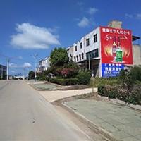 黄冈民墙墙面广告、湖北黄冈彩绘广告公司图片