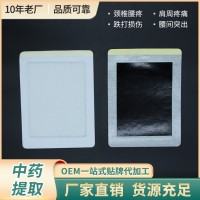 厂家直销黑膏药 汉高热熔胶图片