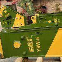 连港工兵破碎锤68毫米型号YSW-5挖机碎石好助力图片