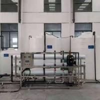 南京纯水设备/五金件清洗纯水设备/纯水设备耗材跟换图片