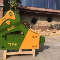 建筑拆迁等适用连港工兵破碎锤85毫米型号YSW-8图片