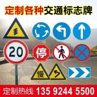 锦路厂家直供交通标志牌 反光标志牌图片