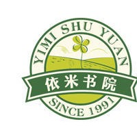 杭州萧山依米书院初中生英语辅导 语文 数学课后同步辅导班图片