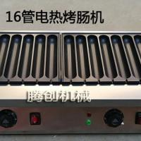 16串电热秘制烤肠机,自动控温商用霍氏秘制烤香肠机赠配方图片