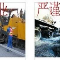 学校、小区工程路面承包公司图片