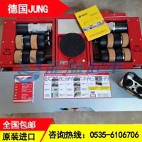 JUNG电动搬运小坦克JLA-e15/30G可定制提升功能图片