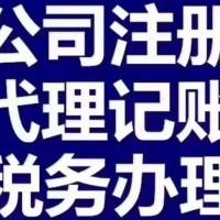 北京0元注册公司可以提供注册地址图片