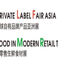 2021上海零售生鲜食材展览会图片