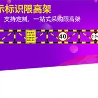 广州市响钢钢金属制品有限公司-市政限高架供应价格图片