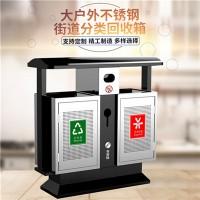 广州市响钢钢金属制品有限公司-户外街道分类回收箱生产厂家