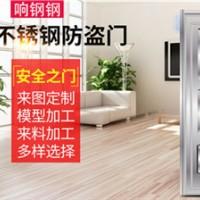 广州市响钢钢金属制品有限公司不锈钢专业生产工厂