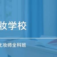 余姚市美甲学校 美甲师培训创业班图片